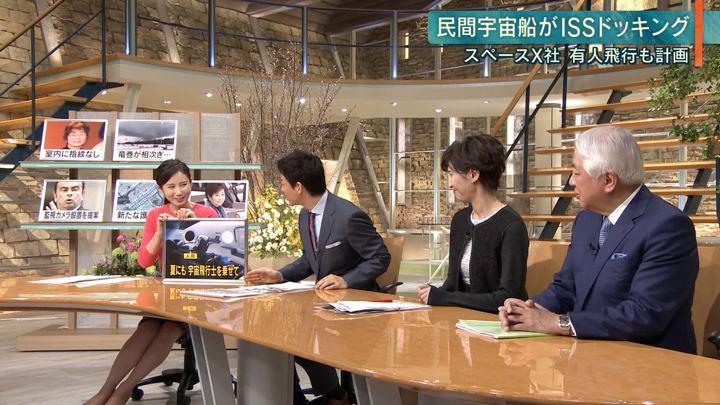 2019年03月04日森川夕貴の画像15枚目