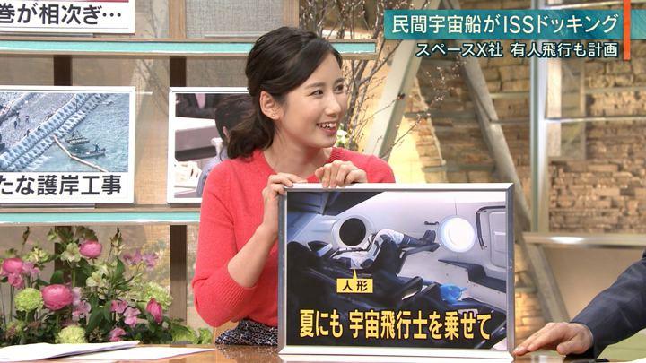 2019年03月04日森川夕貴の画像16枚目