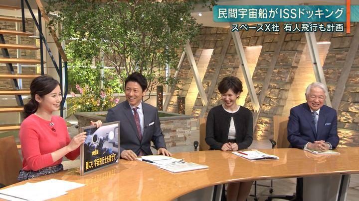 2019年03月04日森川夕貴の画像17枚目