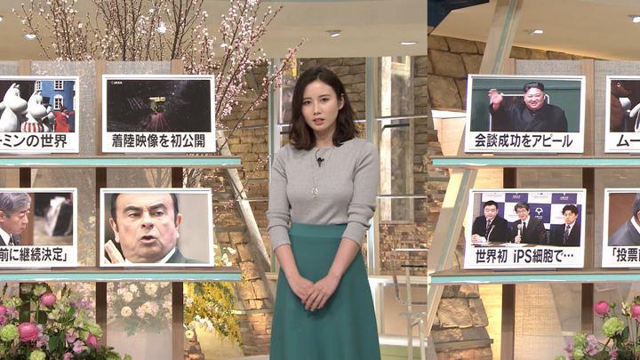 2019年03月05日森川夕貴の画像05枚目