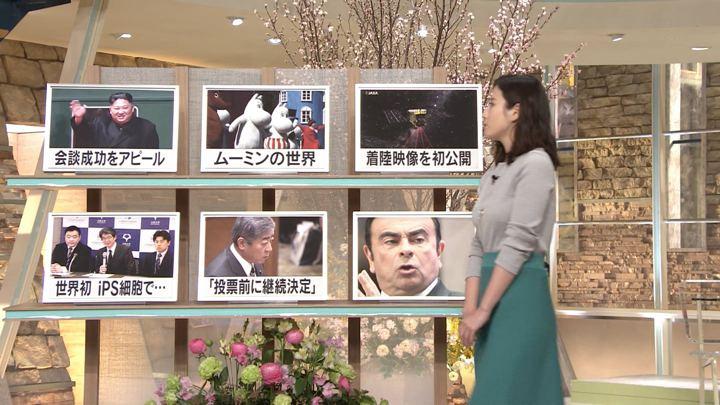 2019年03月05日森川夕貴の画像06枚目