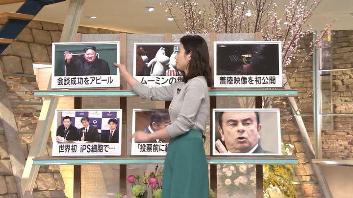 2019年03月05日森川夕貴の画像07枚目