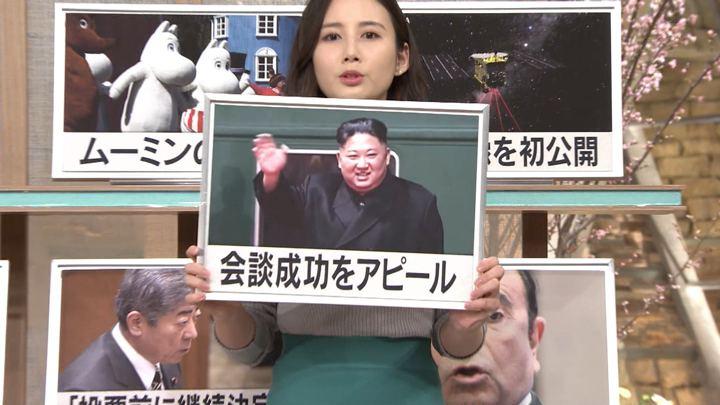 2019年03月05日森川夕貴の画像08枚目