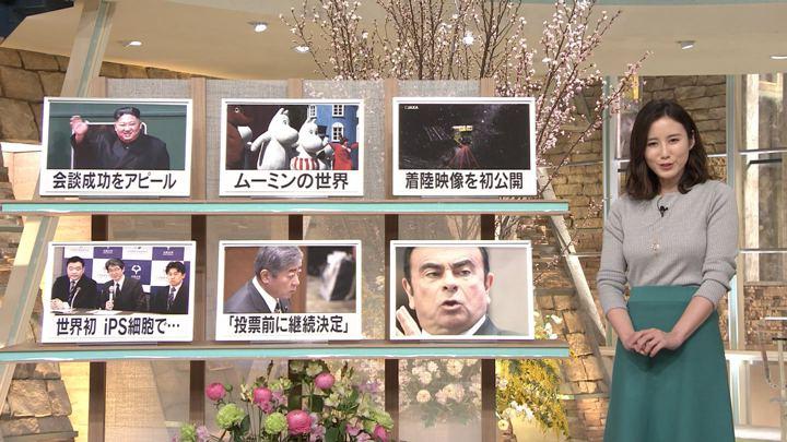 2019年03月05日森川夕貴の画像10枚目