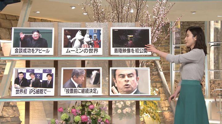 2019年03月05日森川夕貴の画像11枚目