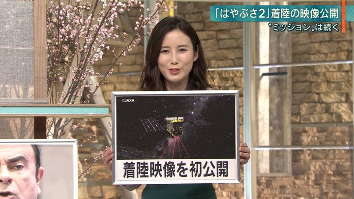 2019年03月05日森川夕貴の画像13枚目