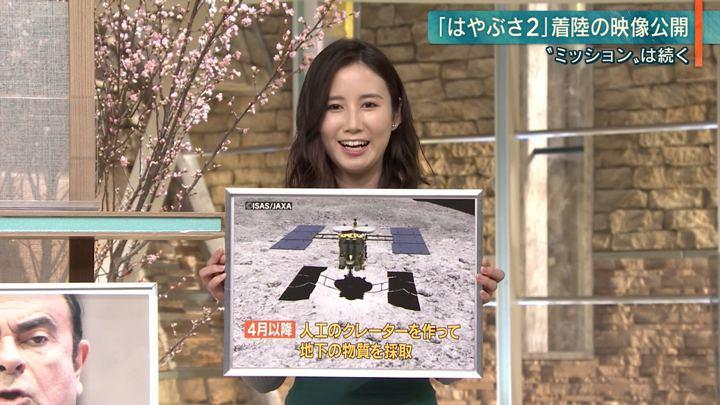 2019年03月05日森川夕貴の画像14枚目