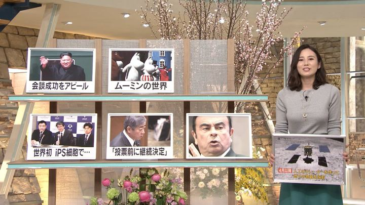2019年03月05日森川夕貴の画像16枚目