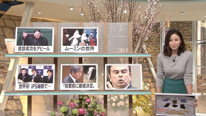 2019年03月05日森川夕貴の画像17枚目