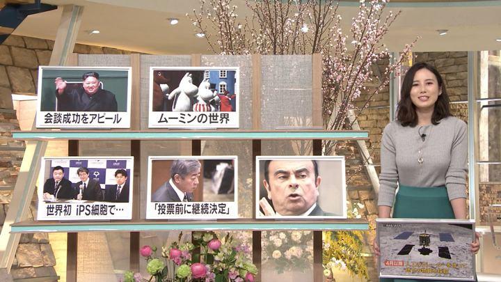 2019年03月05日森川夕貴の画像18枚目