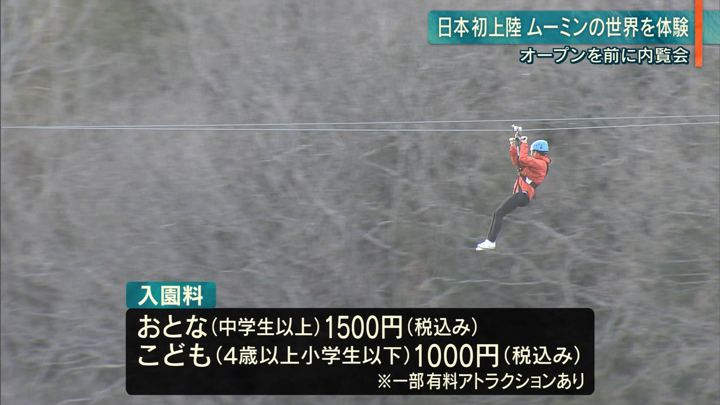 2019年03月05日森川夕貴の画像25枚目