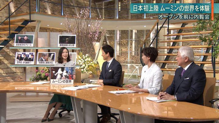 2019年03月05日森川夕貴の画像26枚目