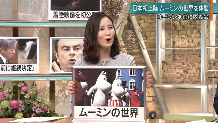2019年03月05日森川夕貴の画像27枚目