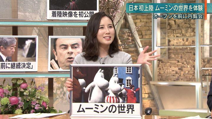 2019年03月05日森川夕貴の画像28枚目