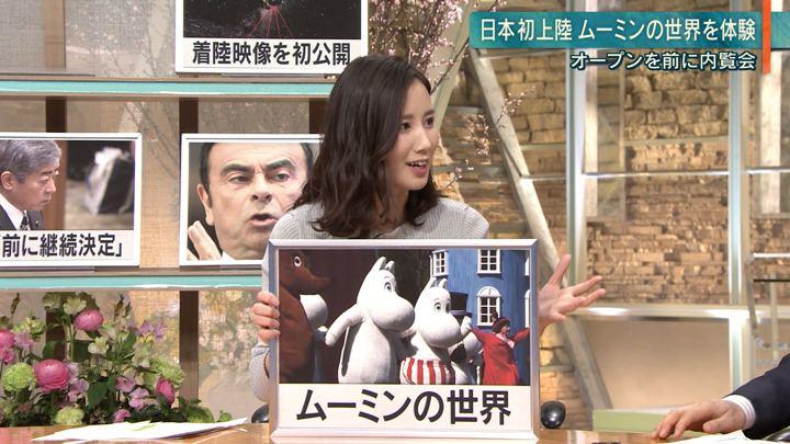2019年03月05日森川夕貴の画像29枚目
