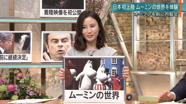 2019年03月05日森川夕貴の画像31枚目