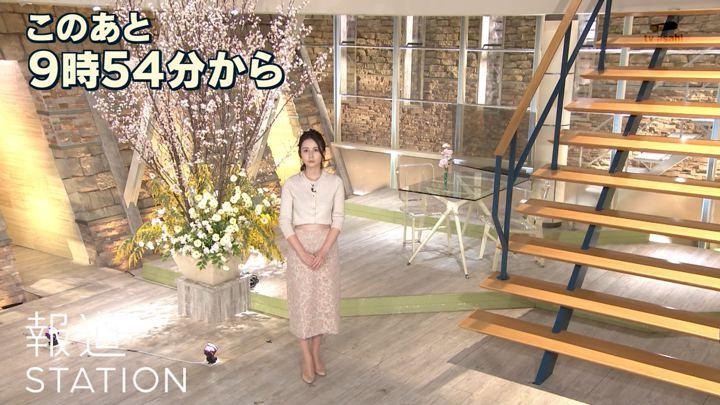 2019年03月07日森川夕貴の画像01枚目