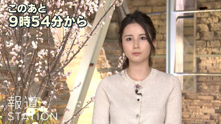 2019年03月07日森川夕貴の画像02枚目