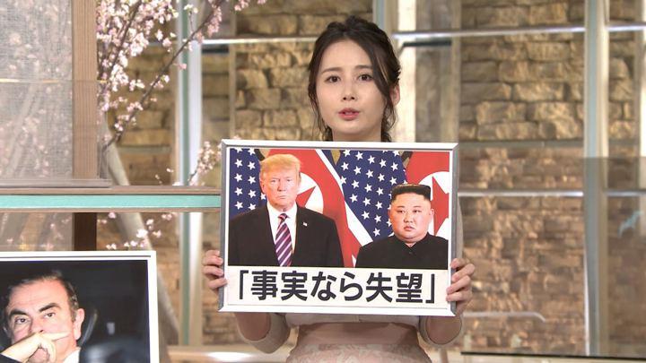 2019年03月07日森川夕貴の画像10枚目