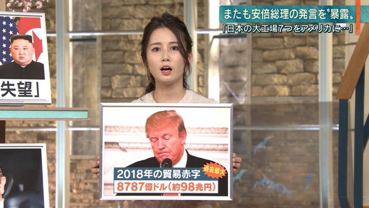 2019年03月07日森川夕貴の画像11枚目