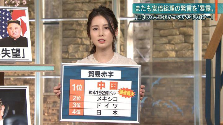 2019年03月07日森川夕貴の画像12枚目