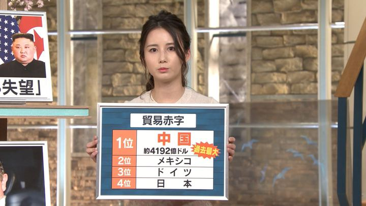 2019年03月07日森川夕貴の画像14枚目