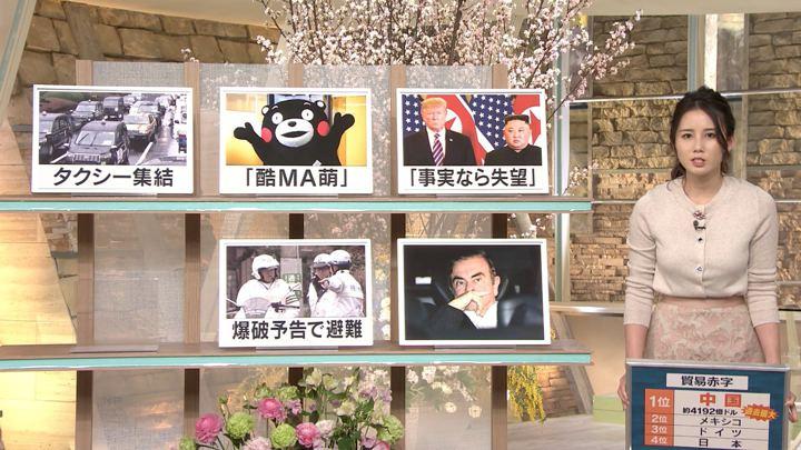 2019年03月07日森川夕貴の画像16枚目