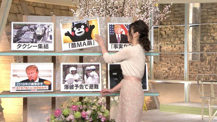 2019年03月07日森川夕貴の画像19枚目