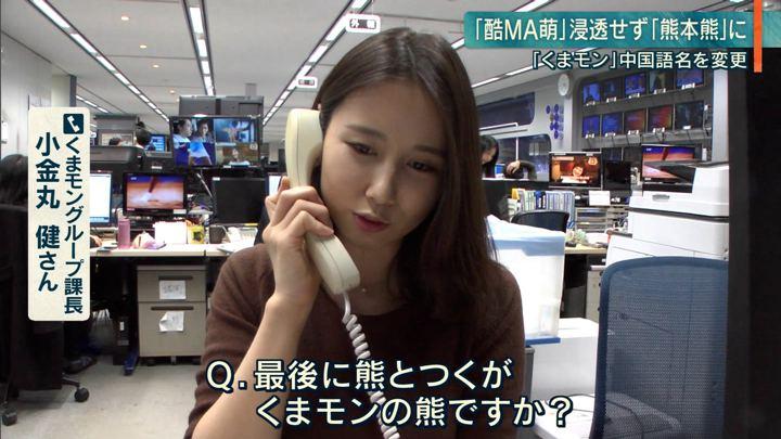 2019年03月07日森川夕貴の画像23枚目