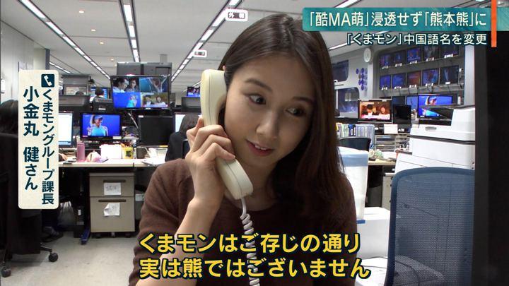 2019年03月07日森川夕貴の画像24枚目