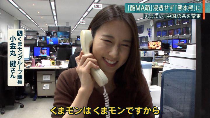 2019年03月07日森川夕貴の画像25枚目