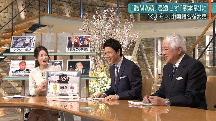 2019年03月07日森川夕貴の画像28枚目