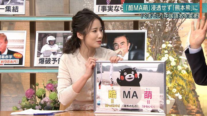 2019年03月07日森川夕貴の画像30枚目