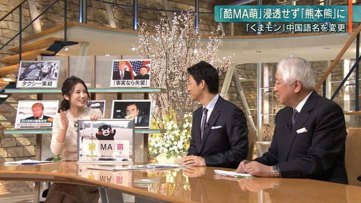 2019年03月07日森川夕貴の画像32枚目