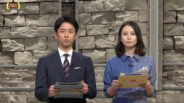 2019年03月10日森川夕貴の画像04枚目
