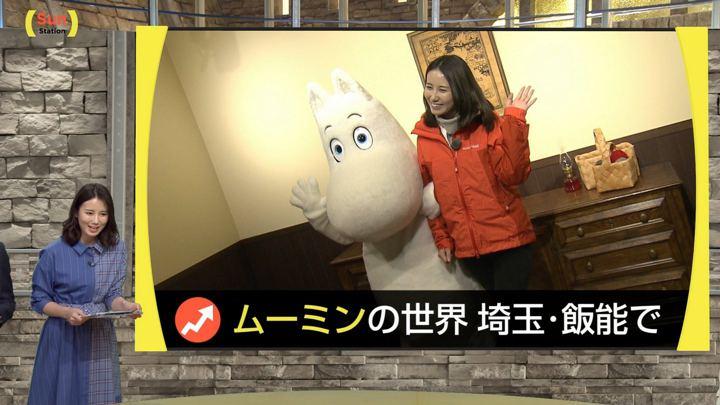 2019年03月10日森川夕貴の画像05枚目