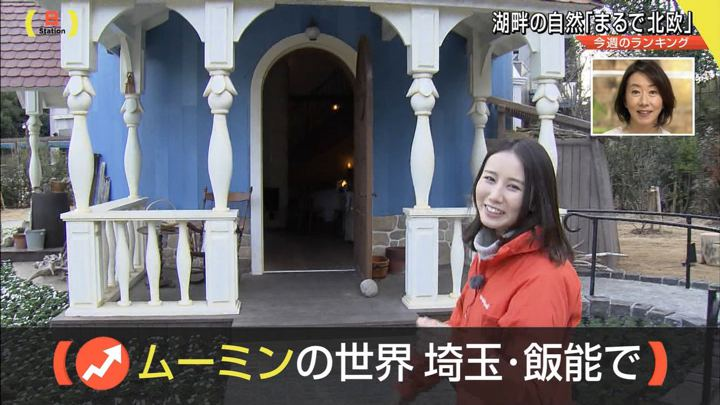2019年03月10日森川夕貴の画像06枚目