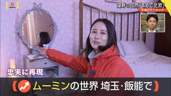 2019年03月10日森川夕貴の画像07枚目