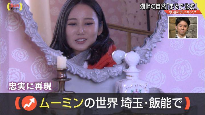 2019年03月10日森川夕貴の画像08枚目