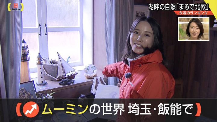 2019年03月10日森川夕貴の画像09枚目