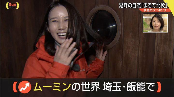 2019年03月10日森川夕貴の画像10枚目