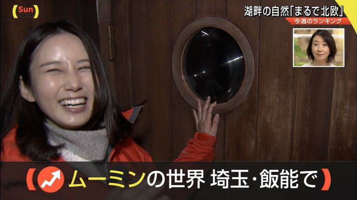 2019年03月10日森川夕貴の画像11枚目