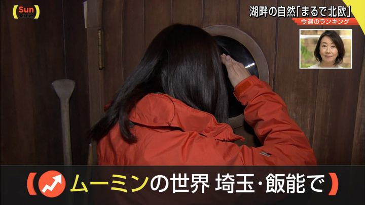 2019年03月10日森川夕貴の画像12枚目
