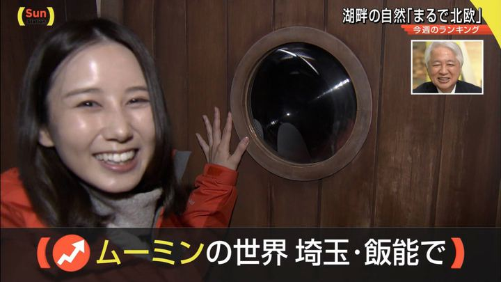 2019年03月10日森川夕貴の画像13枚目