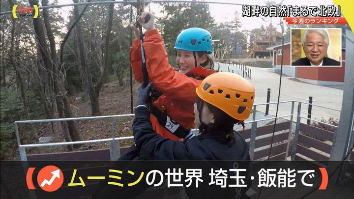 2019年03月10日森川夕貴の画像15枚目