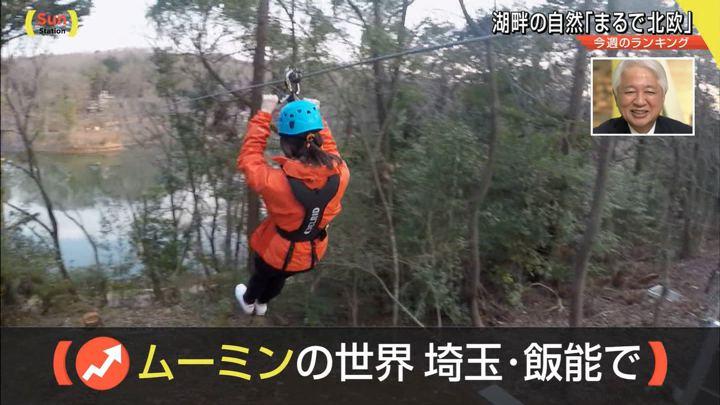 2019年03月10日森川夕貴の画像16枚目