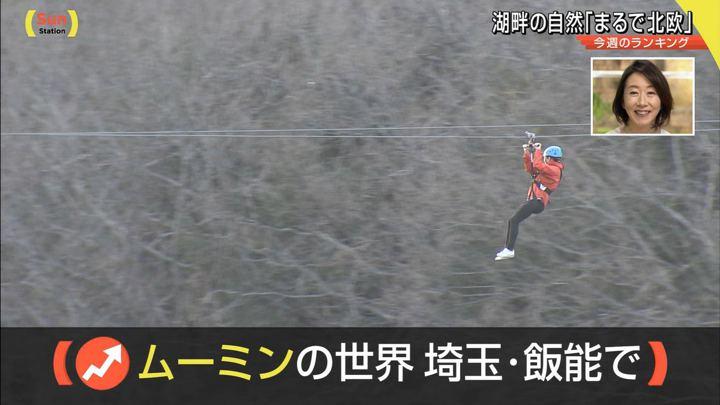 2019年03月10日森川夕貴の画像18枚目