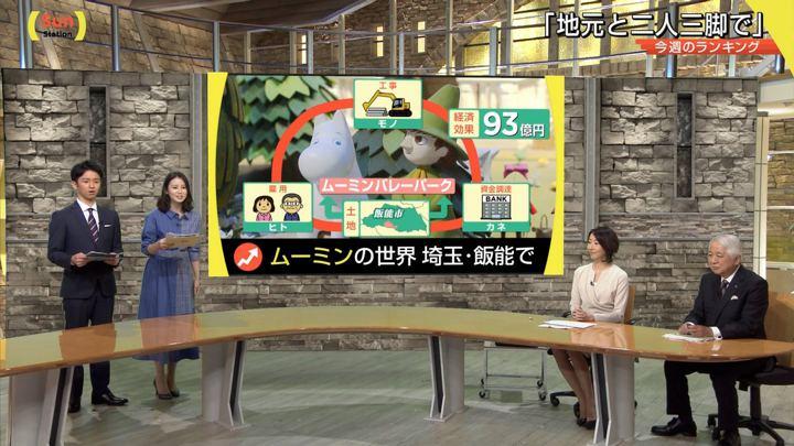 2019年03月10日森川夕貴の画像24枚目