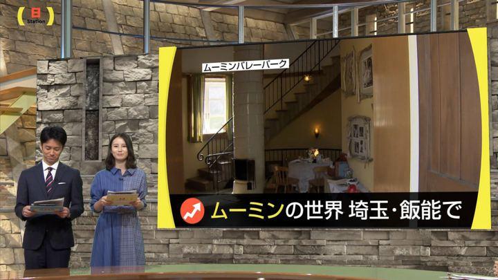 2019年03月10日森川夕貴の画像25枚目
