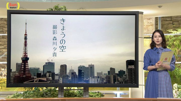 2019年03月10日森川夕貴の画像28枚目